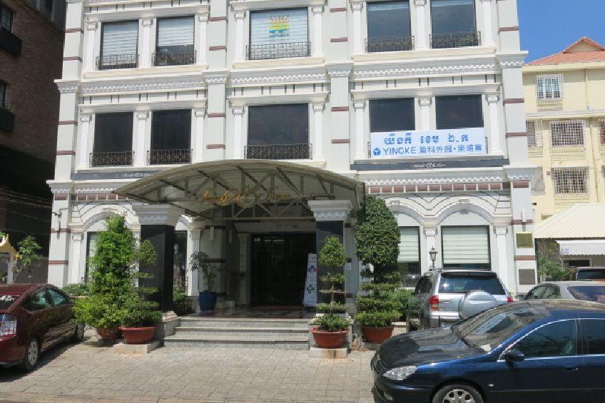 AEMC entrance