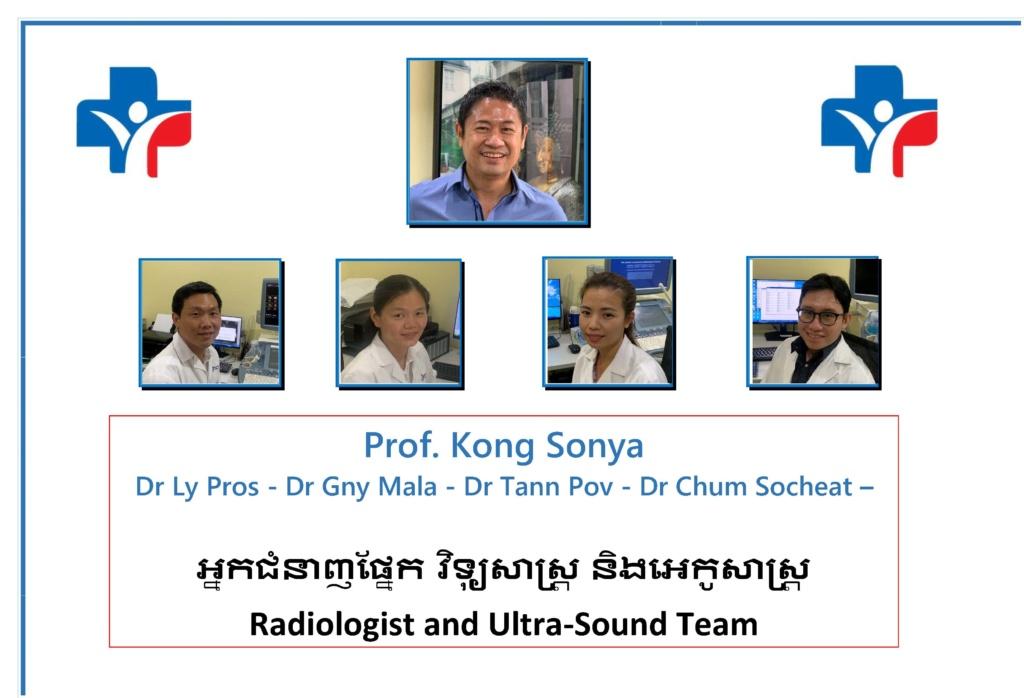 AEMC - Radiology